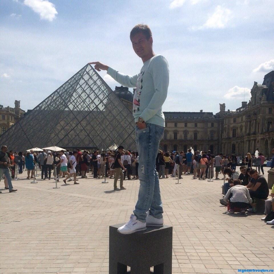 Петр Александров в Париже