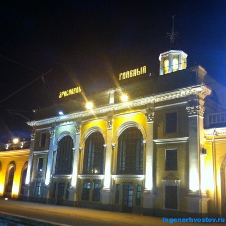 Вокзал Ярославля