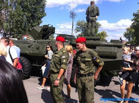 день российского флага сценарий