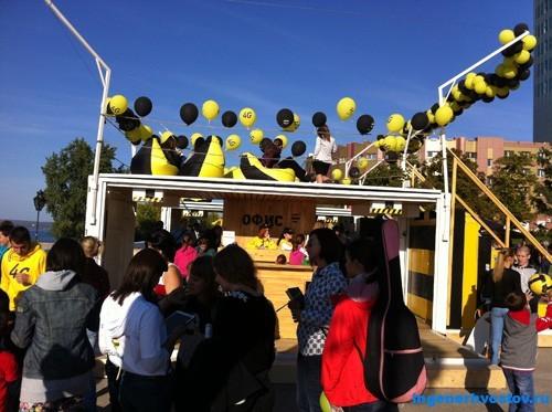 день города самара 2015 программа