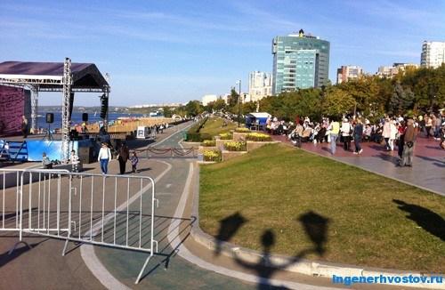 День города в Самаре 13 сентября 2015 года