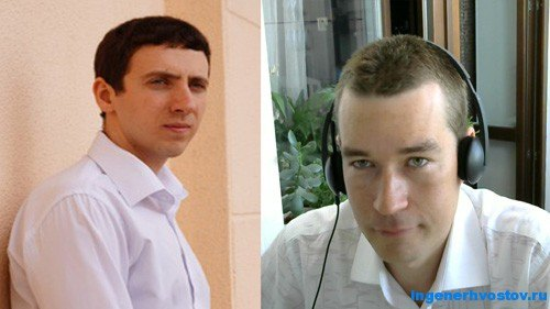 Моё интервью, Андрей Хвостов, Вячеслав Чуринов