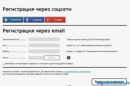 воркзилла официальный сайт