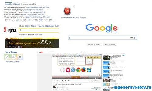 Как найти деньги в интернете