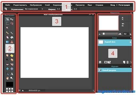 Графический онлайн-редактор