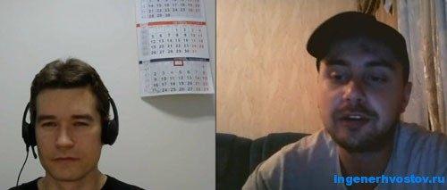 Андрей Хвостов – интервью для компании «Работа дома-2» + итоги конкурса комментаторов