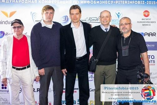 Инфобизнесмены на пароме «Принцесса Анастасия» — конференция Питеринфобиз-2015