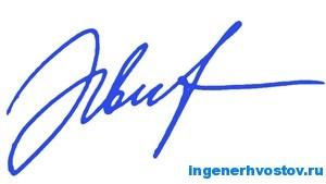Подпись в Фотошопе