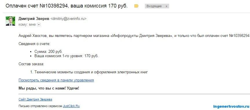 12 миллионов Сергей Грань