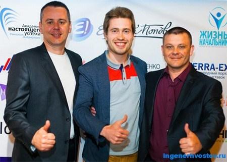 Дмитрий Зверев в компании инфобизнесменов