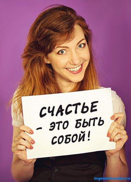 Ирина Лоренс эксперт