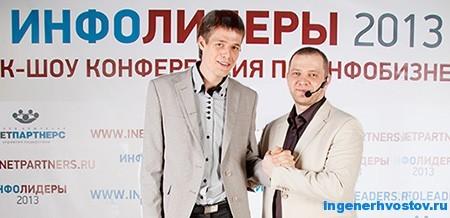 Никита Королёв - инфобизнес
