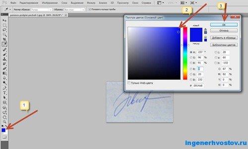 как перенести печать в фотошопе