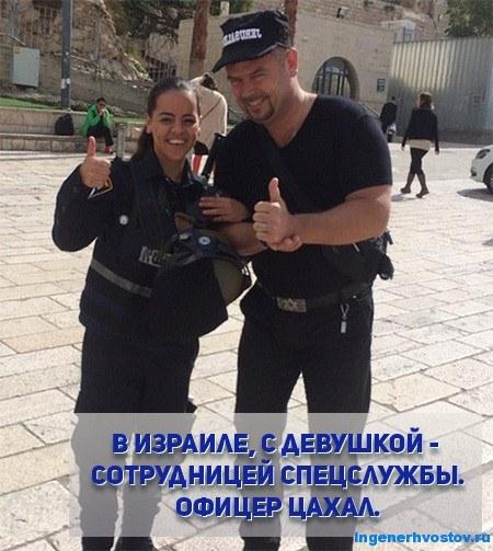 История успеха - Вадим Шлахтер