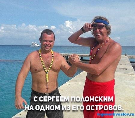 Вадим Шлахтер успешный автор