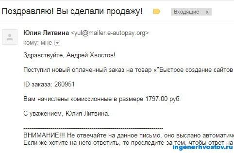 выплаты денег
