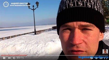Заработок на партнёрке Виталия Тимофеева, отзыв после месяца раскрутки