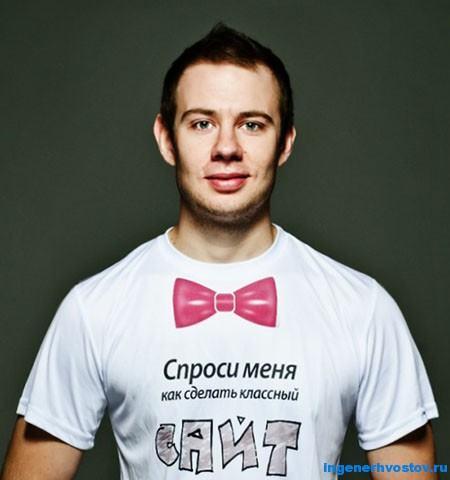 Михаил Христосенко - сайт