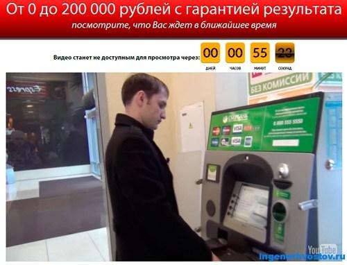 Реселлкомплект Влада Челпаченко