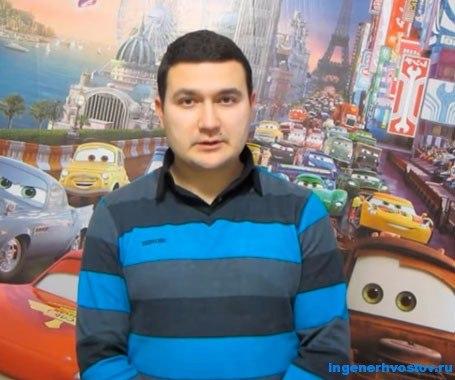 Александр Аристаров — коуч партнерского маркетинга