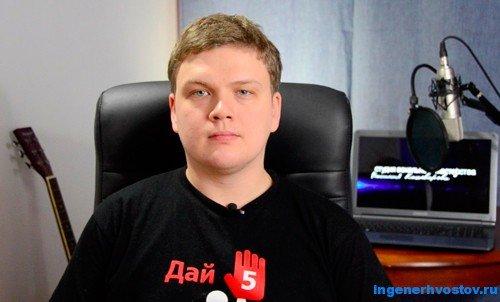 Василий Кашеваров – музыкант и вокалист инфобизнеса