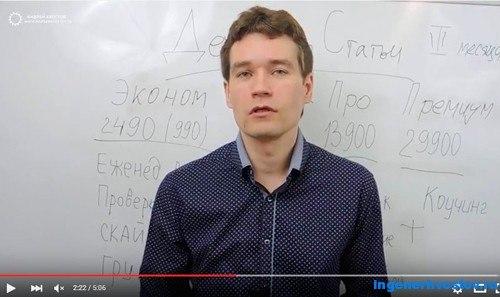 Зверев Дмитрий, партнёрская программа