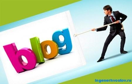 Бесплатное продвижение сайта в сервисах для блогеров