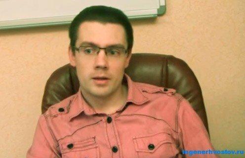 Константин Фёст — эксперт по обучению компьютерной грамотности