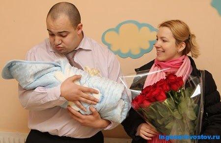 Пётр Громов - рождение сына