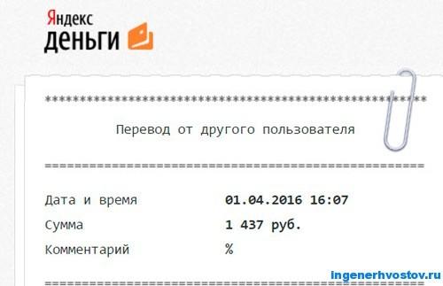 ВИП-группа Влада Челпаченко