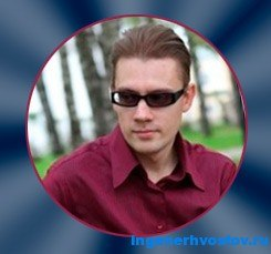 Константин Фёст - эксперт
