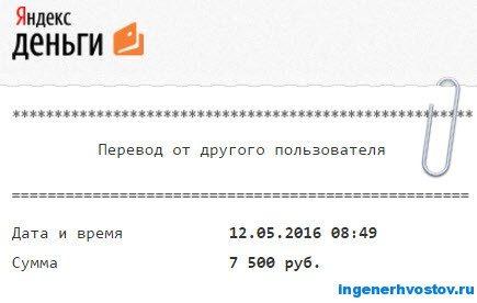 скриншот выплат по партнёркам