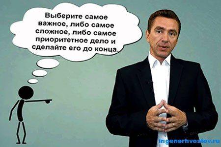 Сергей Панфёров – эксперт в сфере видеомаркетинга