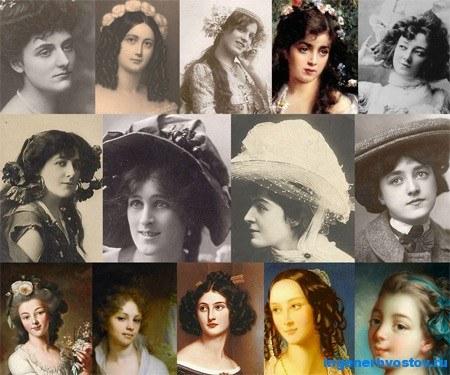 Женская уверенность прошлого