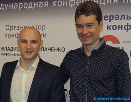 Владислав Челпаченко – наставник