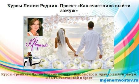 «На олимпе» — магазин женских курсов Лилии Родник