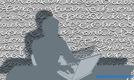 Как написать статью – советы бывалого блогера
