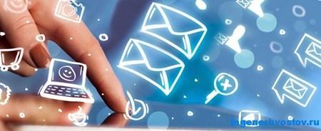 Автоматическая рассылка почты подписчикам – серия писем