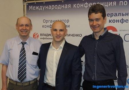 Питеринфобизнес-2016 с Челпаченко