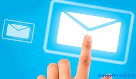 Настройка почты – занесение адреса в белый список