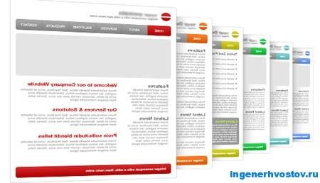 landing page – одностраничный сайт бесплатно, быстро, легко