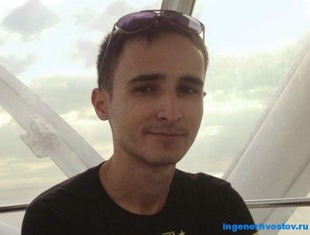 Евгений Бос (Юджин)
