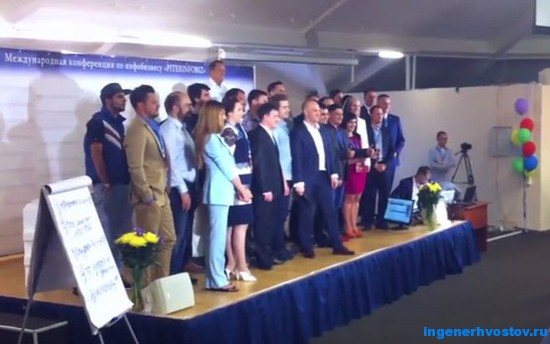 Конференция по инфобизнесу «Питеринфобиз-2016»