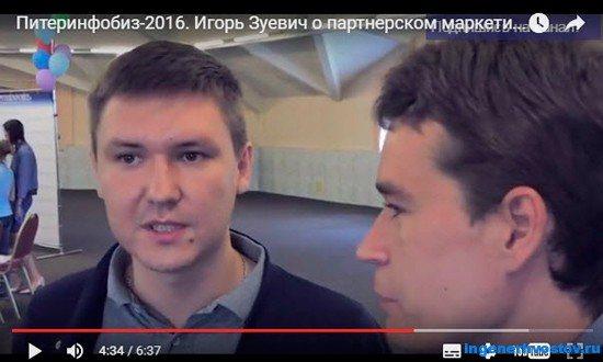 50000 рублей на партнёрках
