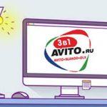 Бизнес на Авито от команды проекта Интренинг