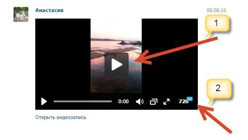 как скачать видео с контакта на компьютер