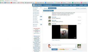 Скачать видео с ВК онлайн