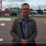 Отзыв Владлена Статного на работу с тренером Андреем Хвостовым