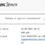 Отзыв на партнёрскую программу Евгения Вергуса