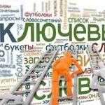 Mutagen (Мутаген) – онлайн сервис подбора ключевых фраз